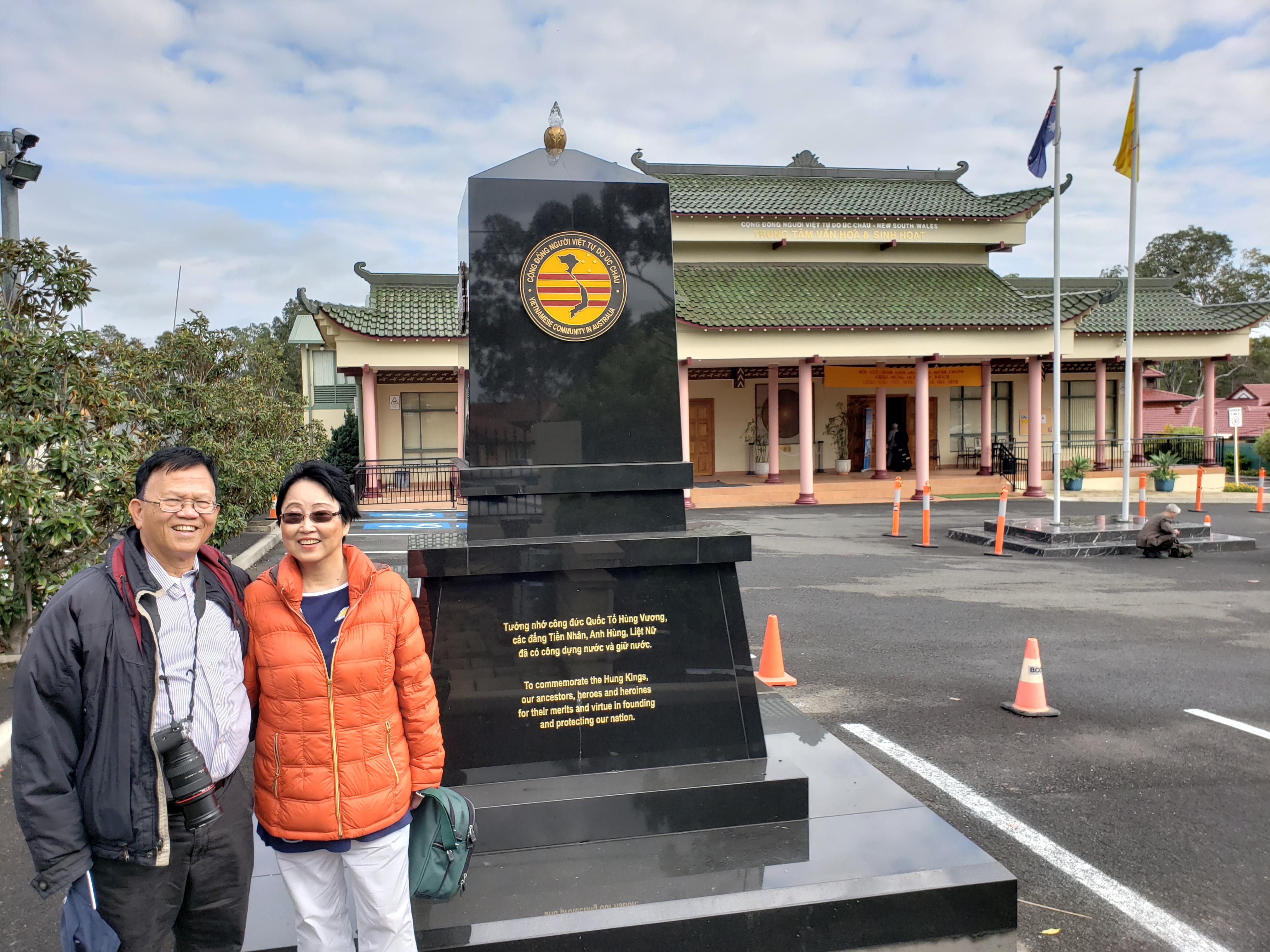 Hội Ngộ Liên Khóa IV- Australia